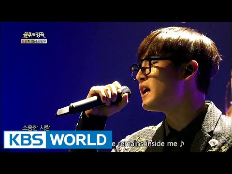 Park Jaejung  - My Love Existed Only to be with You [Immortal Songs 2 / 2017.03.04]