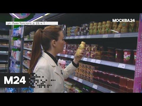"""""""Городской стандарт"""": молоко - Москва 24"""