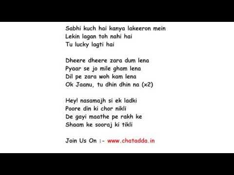 OK JAANULyrics Full Song Lyrics Movie - OK JAANU