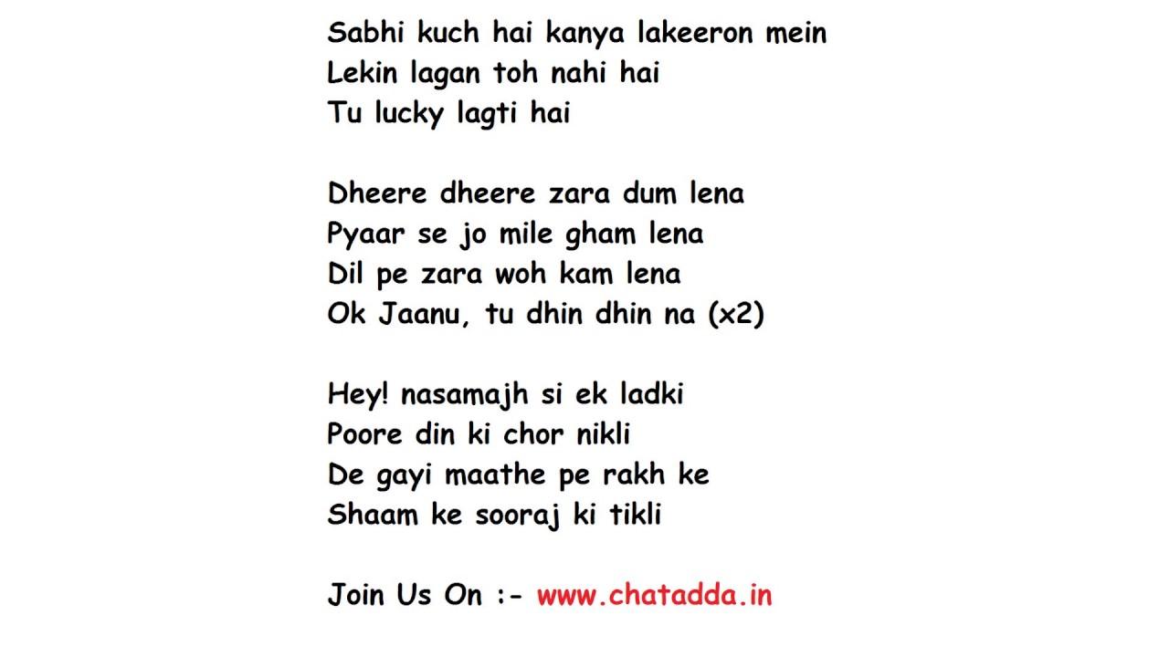 ok jaanu lyrics full song lyrics movie ok jaanu youtube