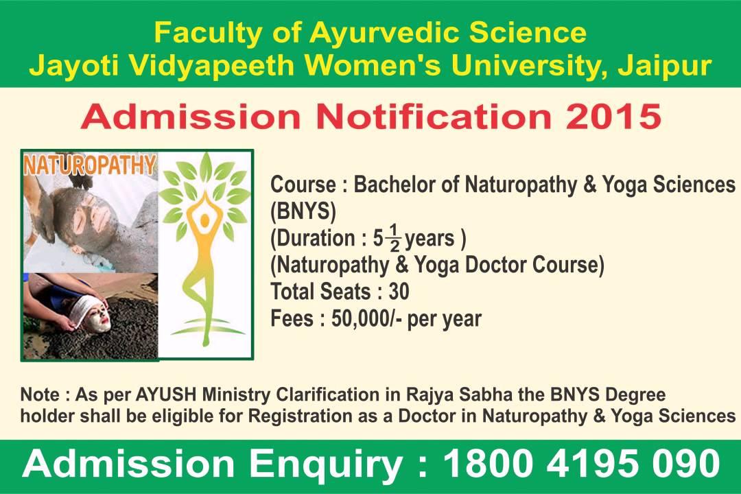 Bachelor Of Naturopathy Yoga Sciences Youtube
