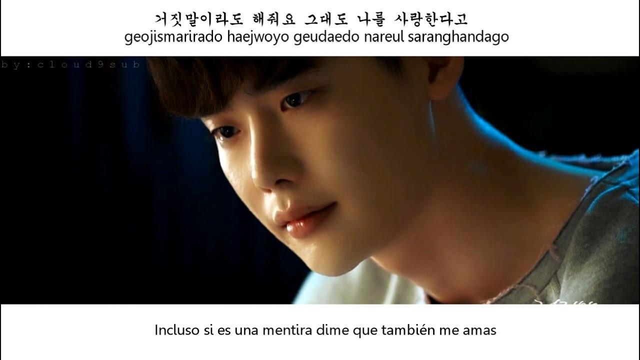 Park Boram - Please say something, even though it is a lie [sub español   hangul   roman] W OST