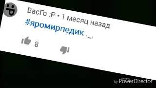 НОВОСТИ/ РЕСУЕМ МУЛЬТФИЛЬМЫ / riko animator
