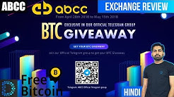 ABCC Exchange - The World's First Commission Free Crypto Exchange - [Hindi/Urdu]