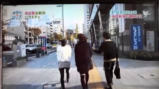 雑音ありますがご了承ください。 やすだの歩き方 1月11日放送 【出演者...