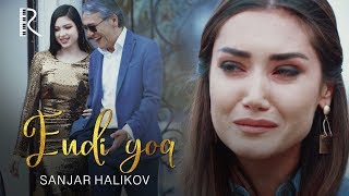 Sanjar Halikov - Endi Yo'q   Санжар Халиков - Энди йук