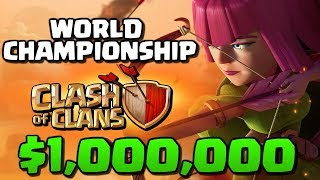 WIN $1,000,000 in Clash of Clans!! 🔥CoC World Championships🔥