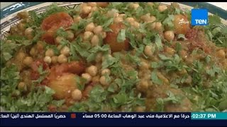 مطبخ 10/10 - الشيف أيمن عفيفي - الشيف أمنة الهتيمي - طريقة عمل فراخ مغربي بالباذنجان