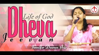 I have the Life of God in me -Jennifer Dawson [English/Tamil]