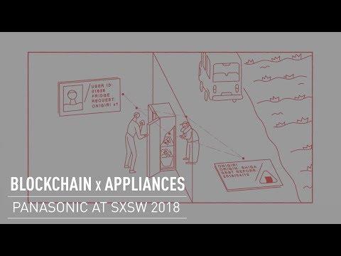 Blockchain | SXSW 2018