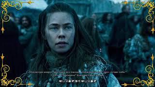 Westeros TW #58 Пробуем Иных на зуб