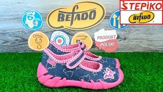Детские текстильные мокасины Befado Speedy 109P164. Видео обзор от STEPIKO