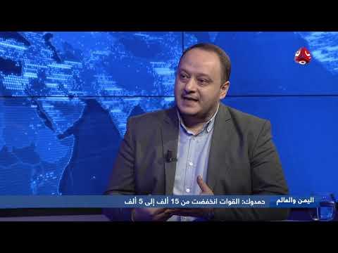 رئيس وزراء السودان يعلن عن خفض قوات بلاده في اليمن | اليمن والعالم
