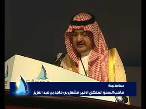 Maritime - Saudi Arabia 2010