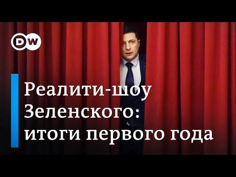Зеленский о компромате на Порошенко и Байдена, Донбассе, Путине, втором сроке. DW Новости (20.05.20)