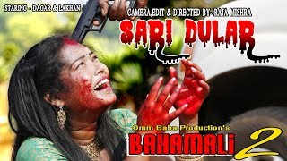 "Download Video Song - ""latest santali video album song 2019 : Sari Dular....// Bahamali 2// Dagar & Lakhan MP3 3GP MP4"