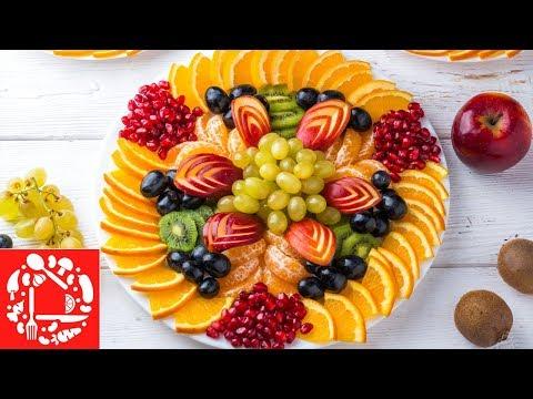Как красиво уложить фрукты на тарелку