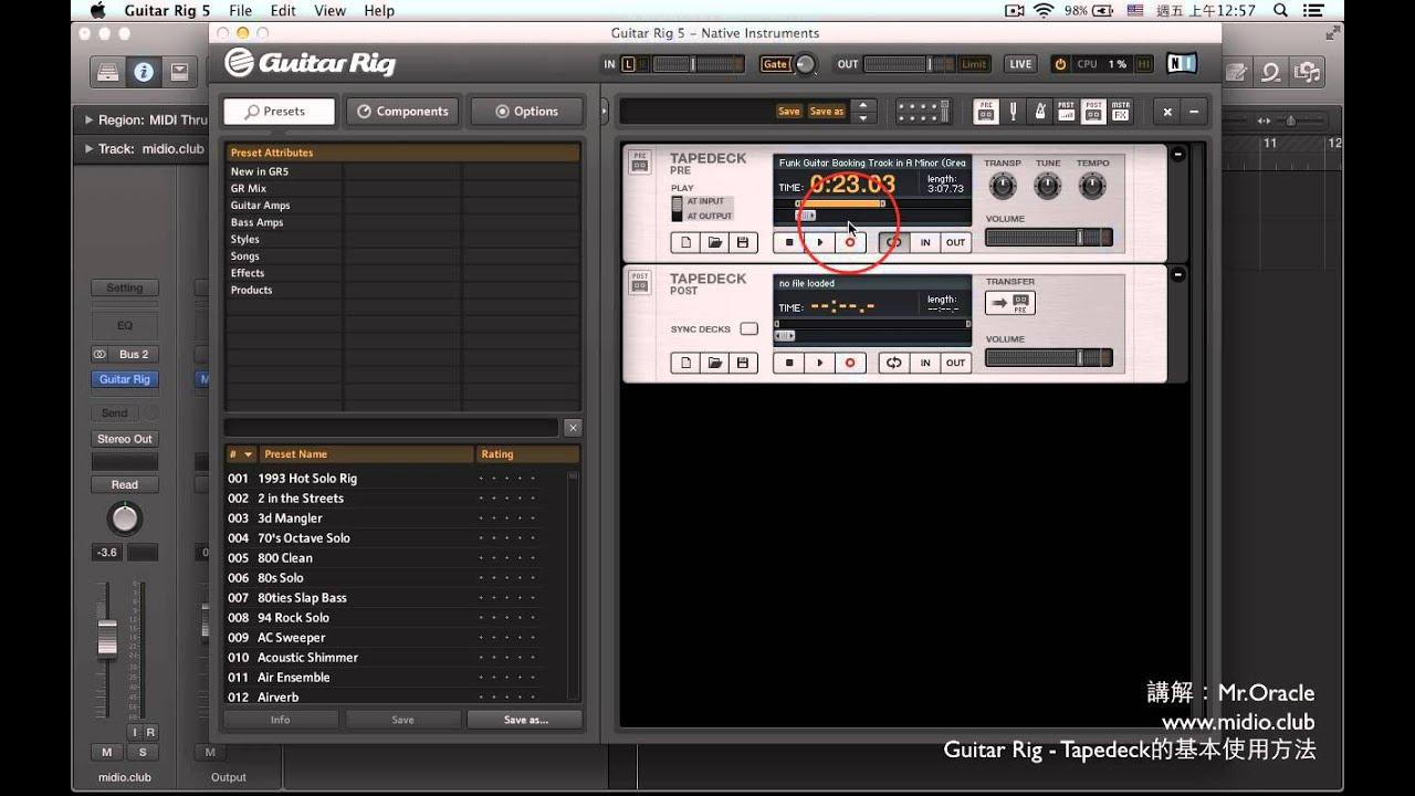 Guitar Rig Tapedeck的基本使用方式 - YouTube