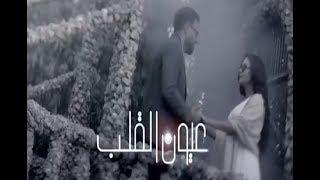 """جنات - أغنية مسلسل """"عيون القلب"""" للموسيقار/ محمود طلعت """"النسخة الاصلية"""""""