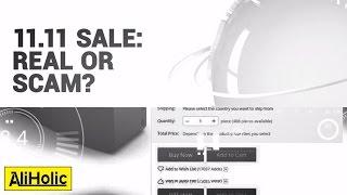 11 11 ціни продажу - вони реальні? Це #Алиэкспресс лохотрон?