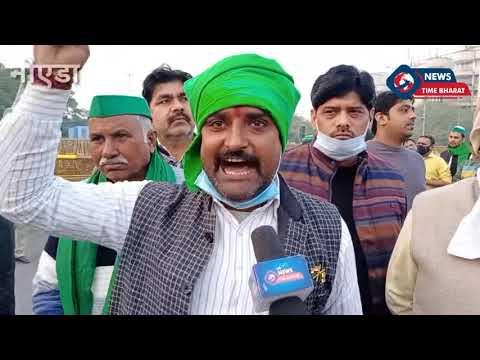 Breaking News: #Noida के सेक्टर 14 चिल्ला बॉर्डर पर लगा 3 किलोमीटर लंबा जाम भारतीय किसान यूनियन के