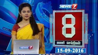 News @ 8 PM | News7 Tamil | 15/09/2016
