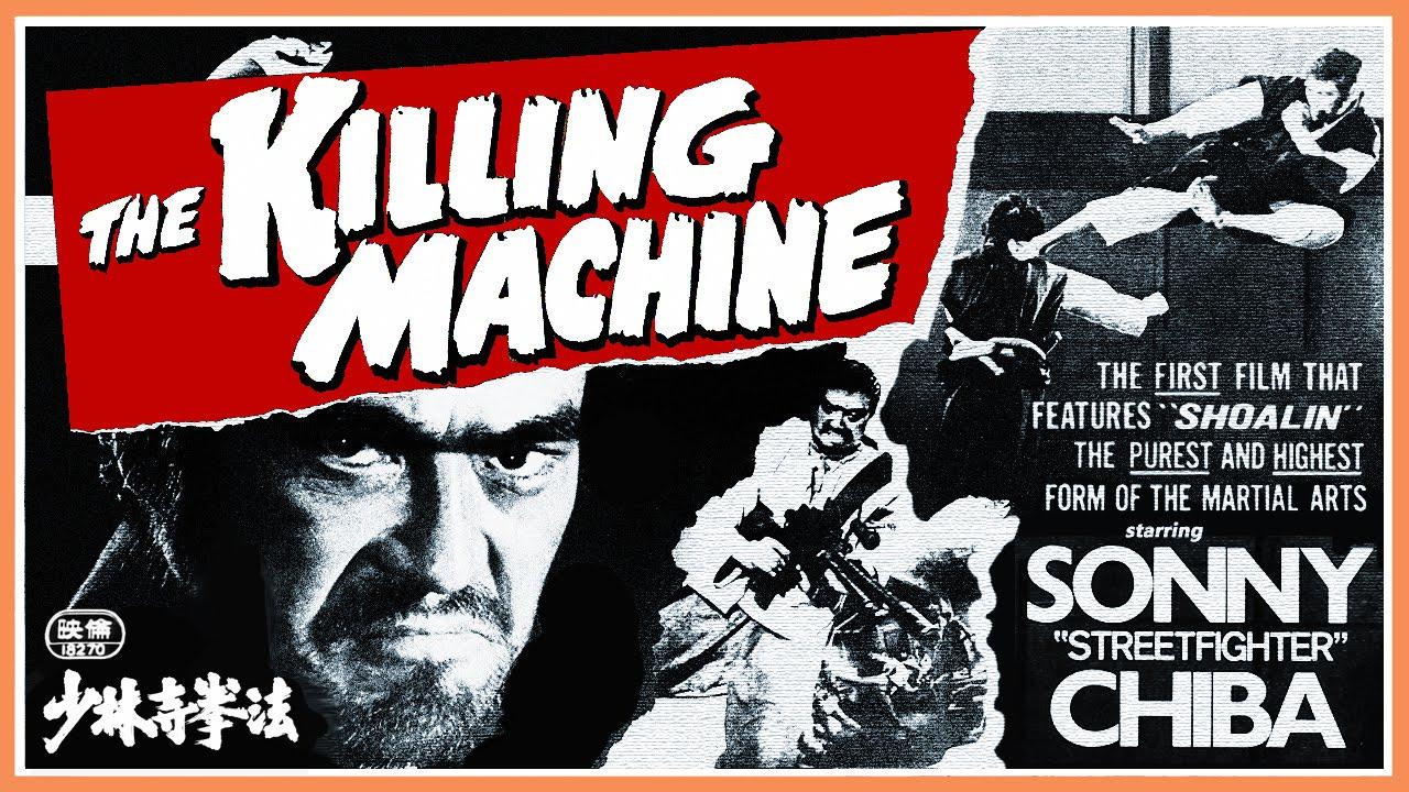 The Killing Machine (1975) Japanese Trailer - Color / 3:04 mins
