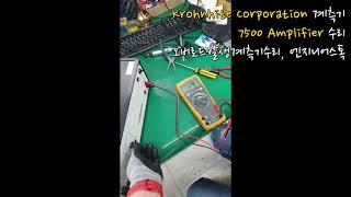KROHNHITE-CORPORATION 7500 Amp…