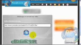 تحميل فيديو من اي موقع بدون برامج-chafik31-ستارتايمز