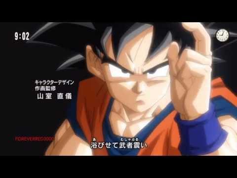 Dragon Ball Super - Rock The Dragon Intro