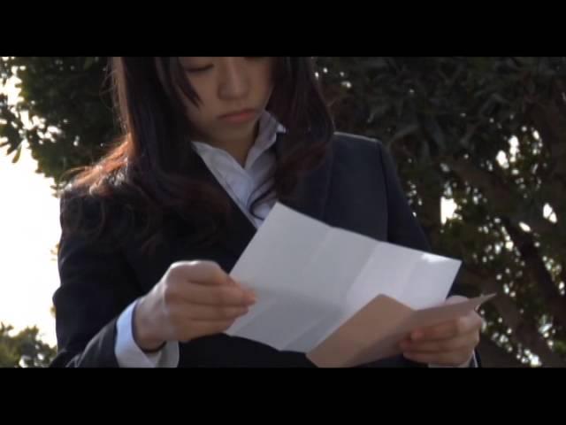 映画『劇場版 東京伝説 恐怖の人間地獄』予告編