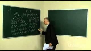 Применение метода координат в решении задач