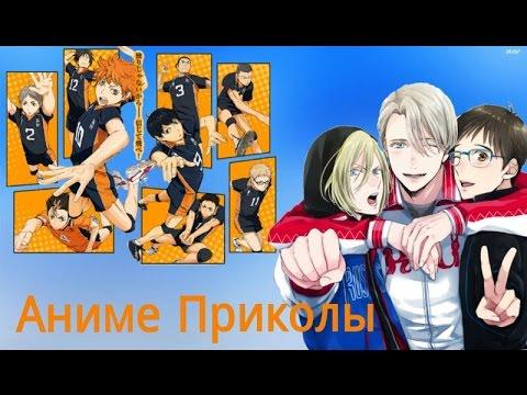 Волейбол!! 1 сезон Смотреть онлайн, Аниме Haikyuu