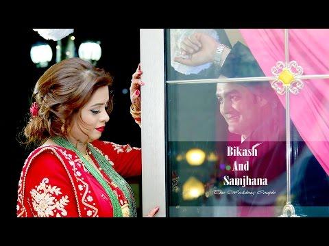 Bikash And Samjhana Nepali  Wedding Highlights Video