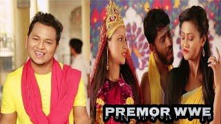 Gambar cover Premor WWE By Zustin | New Assamese Hit Song 2018 | Full HD Video