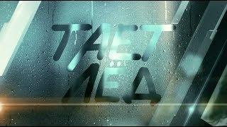 «Тает лед с Алексеем Ягудиным». Анастасия Мыскина