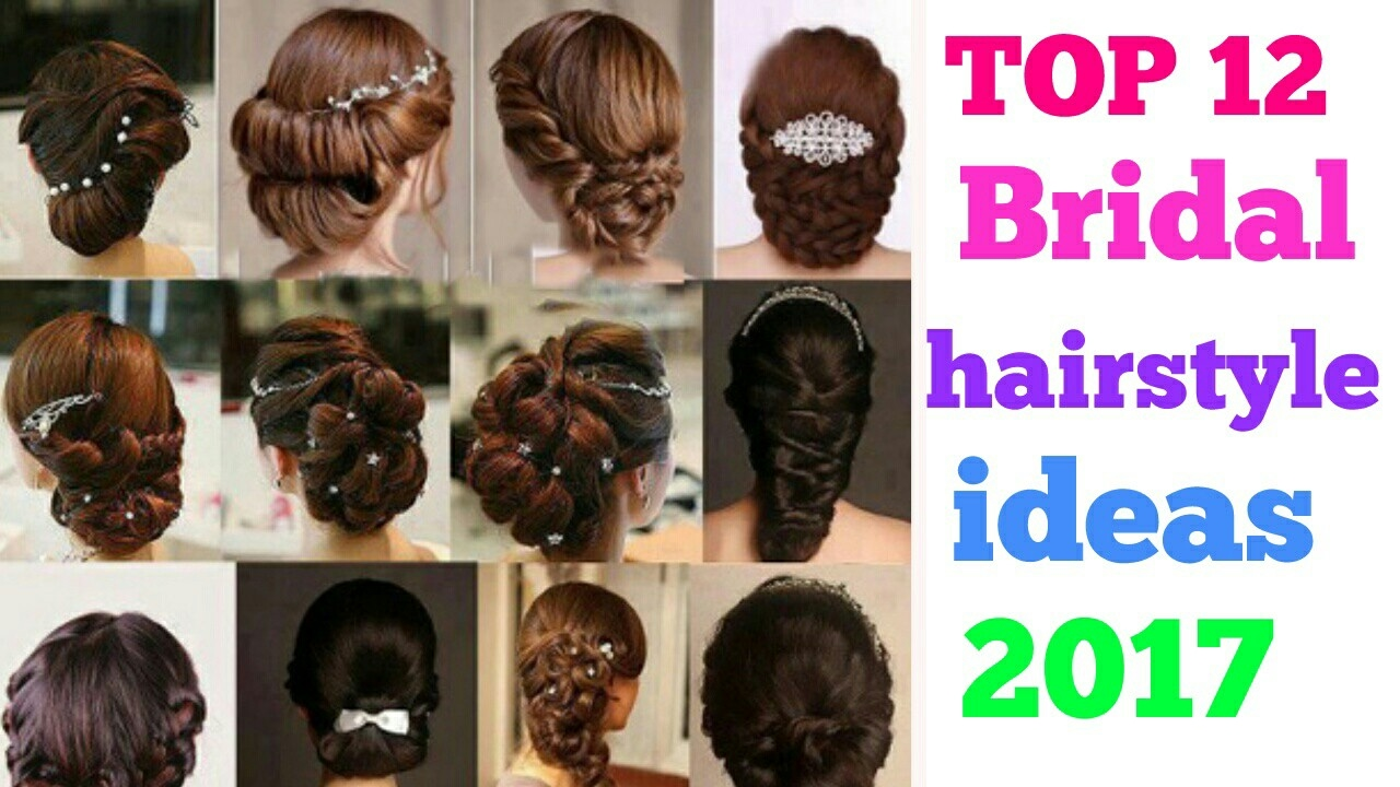 how to make hairstyle for girls at home in urdu / hindi