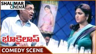 Repeat youtube video Bhookailas Movie || Bhuvaneswari & MS Narayana Drinking Comedy Scene || Shalimarcinema