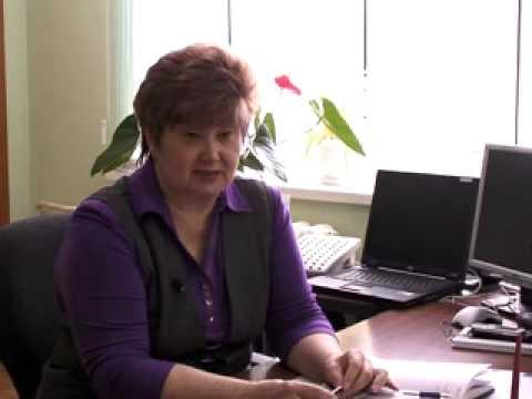 Региональная социальная доплата к пенсии » Городской округ