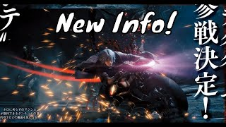 devil may cry 5 actugaming interview nico dante meet story structure