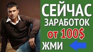 Сколько можно заработать на ютубе - Андрей Кремень