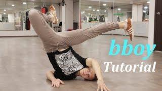 How to Breakdance | КАК НАУЧИТЬСЯ ТАНЦЕВАТЬ | БРЕЙК ДАНС ШКОЛА ТАНЦЕВ | FUNKY PLANET
