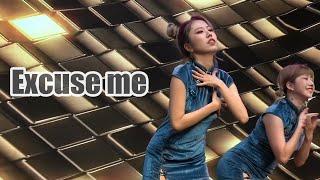 AOA(에이오에이)-Excuse Me(익스큐즈 미) 베이비스 | DANCE COVER by SEOYU X Y…