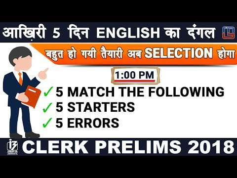 5 Match The Following | 5 Starter | 5 Errors | IBPS Clerk 2018 | English | 1:00 PM