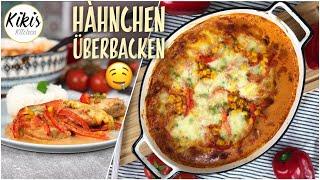 Ofenrezept: Paprika-Sahne-Hähnchen ohne Fix / Ideen für das Mittagessen aus dem Ofen