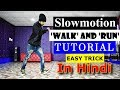 How To Do The Slow Motion Walk And Run Tutorial In Hindi Step By Step Ajay Poptron Dehradun mp3