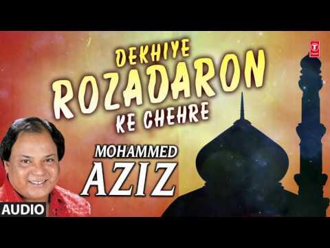 ► देखिए रोज़दारों के चेहरे (Full Audio): MOHD. AZIZ || RAMADAN 2017 || T-Series Islamic Music