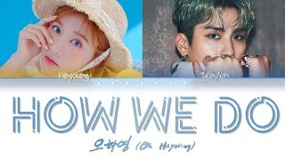 Hayoung Ft. Babylon - How we do