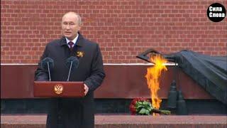 День Победы 9 мая! Обращение Путина и парад авиации