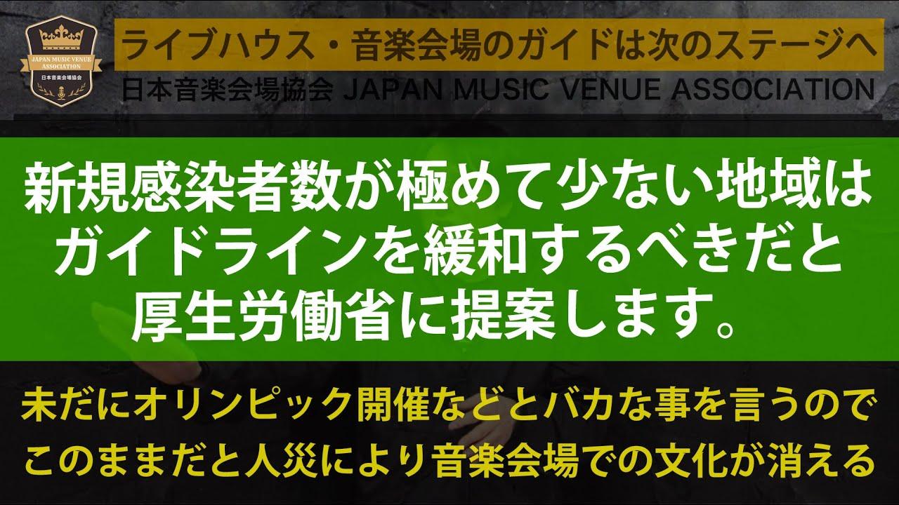 03/15 新着動画